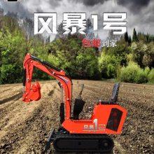 犀牛小型挖机 液压履带式 工程小挖机 园林市政绿化 挖掘机工厂