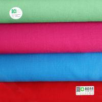 60s全棉巴厘纱90*88有机棉布里布精梳平纹布童装布BCI棉布衬纱布
