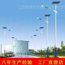 陕西全自动太阳能路灯厂家价格