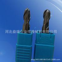 厂家供应45度2刃钨钢铣刀D10*75 整体合金平底立铣刀键槽铣刀