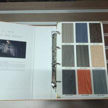 大容量装饰木皮样品册 皮革门业 家纺布艺 塑料铝板 纺织色卡册 硬纸板外壳