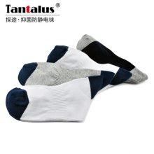 Tantalus防静电抑菌防臭男袜短筒6双装春夏男士运动防臭袜子短筒透气男短袜