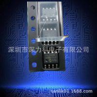24LC02BT-I/SN SOP8 贴片 MCU单片机 芯片IC Microchip/微芯原装