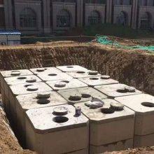 青岛水泥化粪池一立方多少钱 钢筋混凝土化粪池