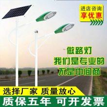 云南曲靖户外定制太阳能灯 一体化远程遥控太阳能灯照明厂家直销云南曲靖