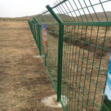 河北光伏围网厂家 草原护栏网 浸塑隔离铁丝网