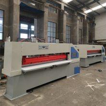 剪木皮机械尼龙板 实木木皮和仿木纹饰面纸得用木工裁皮机进行剪切