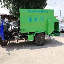柴油三轮自走式喂料车 青贮料液压刮板出料用撒料车 润丰