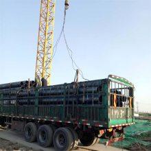 地槽降水降水井井壁管500/600规格钢管滤管 一米起订