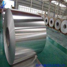 深圳铝板1070_1070铝板价格 环保工业纯铝板 五金冲压 垫片专用铝合金板