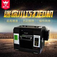 浙江小型自主创业T恤服装布料数码印花机纺织打印机