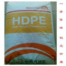 HDPE 韩国韩华 CHNA-8380 耐水解 抗化学 挤出级 板材薄膜塑料