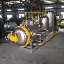 屠宰场HSS500A型病死猪无害化处理设备 湿化机