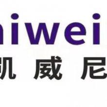 东莞市凯威尼包装机械有限公司
