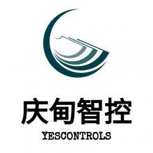 庆甸控制技术(上海)有限公司