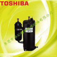 日本TOSHIBA东芝定频制冷压缩机PG135M2C-3DZDU2