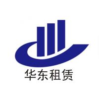 博兴县城东街道办事处瑞昌建筑设备租赁站