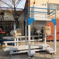 稻谷自动缝包装袋机/稻谷计量装包机价格