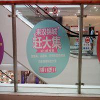 UV玻璃贴 圣诞玻璃橱窗贴纸 UV超透高品质 直供香港