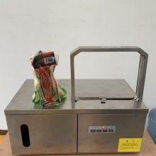 食品厂包装打捆机 自动打捆机 2.8秒咸菜/鸡爪捆绑机设备鲁强机械