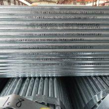 天津飞龙制管6分*2.5镀锌钢管25*2.5热镀锌钢管DN20*2.5厚壁镀锌管