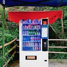 南头自助贩卖机投放安装-广告位投放-广东自动售货机市场