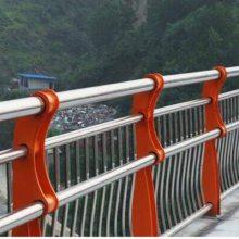 厂家供应定制防撞桥梁护栏安全桥梁护栏河道隔离防撞护栏不锈钢桥梁护栏