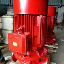 扬程135米流量30L/S消防泵厂家XBD13.5/30G-L 消火栓泵 增压稳压设备