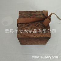 厂家定制珠宝首饰包装盒 创意手镯盒 新款项链盒饰品盒定做