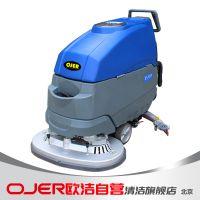 OJERD85欧洁手推式双刷洗地机 ,电动洗地车,石家庄擦地面供应