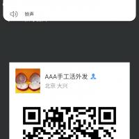 广州艺祥贸易有限公司