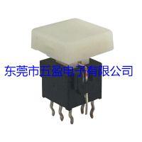 7.5*8.5mm带方形透明按键帽 自锁复位LED灯开关