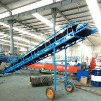六九机械生产销售皮带输送机电动升降 袋装货物装车机QA3