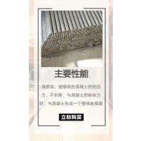 SM RPC注浆管、隧道注浆管质优价廉全国发货 北京