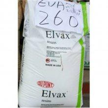 挤出级EVA塑料颗粒/美国杜邦220W耐低温,耐高温