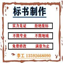 http://img1.fr-trading.com/1/5_319_1675736_220_220.jpg