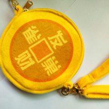 定制水晶超绒圆形零钱包黄色短绒儿单礼品袋