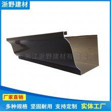 彩色圆管/金属落水系统/成品天沟檐槽质量可靠