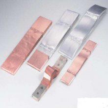 厂家直销-铜母线伸缩节 MST铜母线伸缩节 铜排软连接 母线伸缩节