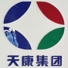 江苏天康光电缆仪表有限公司