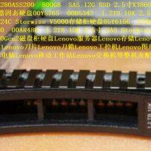 00YK328 HUSMM3280ASS200 800GB SAS SSD V5000 存储柜硬盘
