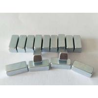 供应 马力 N35 梯形钕铁硼强磁
