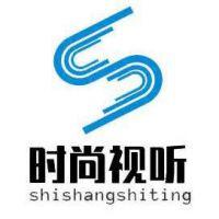 北京时尚视听商贸有限公司