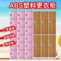 塑料更衣柜 浴室 abs ABS塑料柜 澡堂 健身房更衣柜 贵阳厂家直销