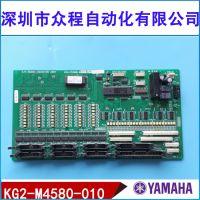 KM5-M4200-034 YV100II X 系统板卡