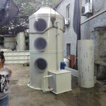 酸碱废气处理设备 废气处理喷淋塔装置价格 厂家直销 支持定做
