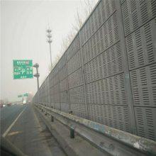 高速隔音屏障 朔州高速隔音屏障 高速隔音屏障厂商