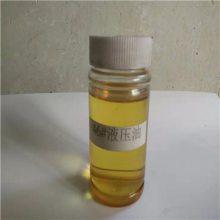 佛山高压抗磨液压油厂家 N46液压油报价