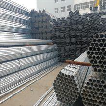 云南昆明热镀锌管 4寸*4.0mm 厂家指导价格 耐腐蚀寿命长等特点 Q235