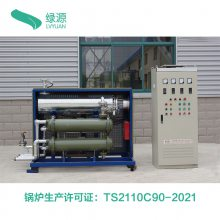真空煅烧炉 化纤行业专用清洗炉 真空烧网炉 非标定制